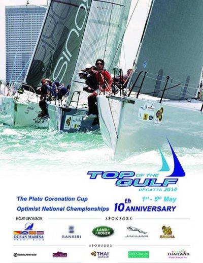 4211__400x_ocean_marina_regatta_poster