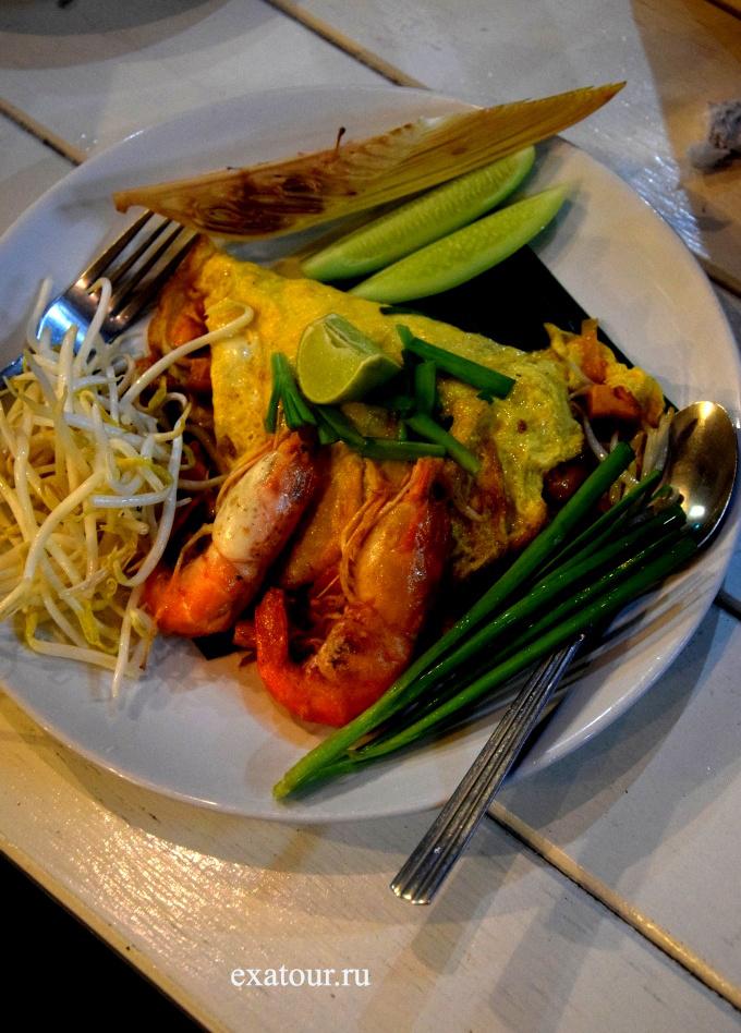 Чудеса тайской кухни Экзотик Азия Тур